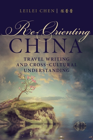 reorienting-china-cover-high-res